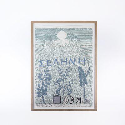 Moon Signatures von Joe Tilson