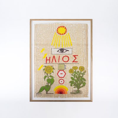 Sun Signatures von Joe Tilson
